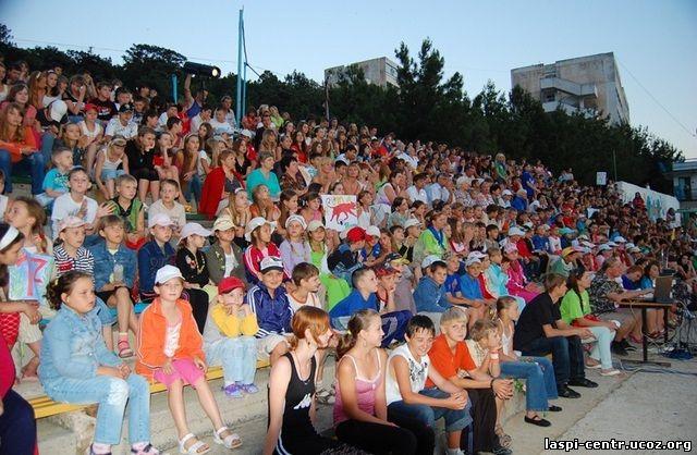 Дети на мероприятии в Ласпи